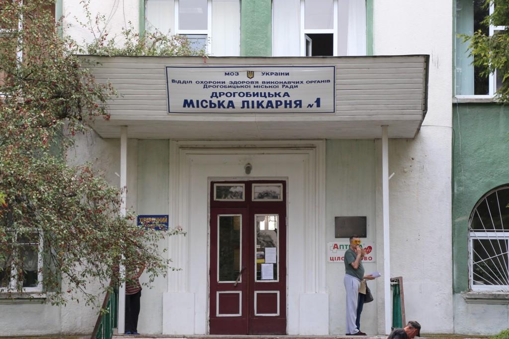 У хірургічному корпусі Дрогобицької міської лікарні №1 презентували нове рентгенівське обладнання.