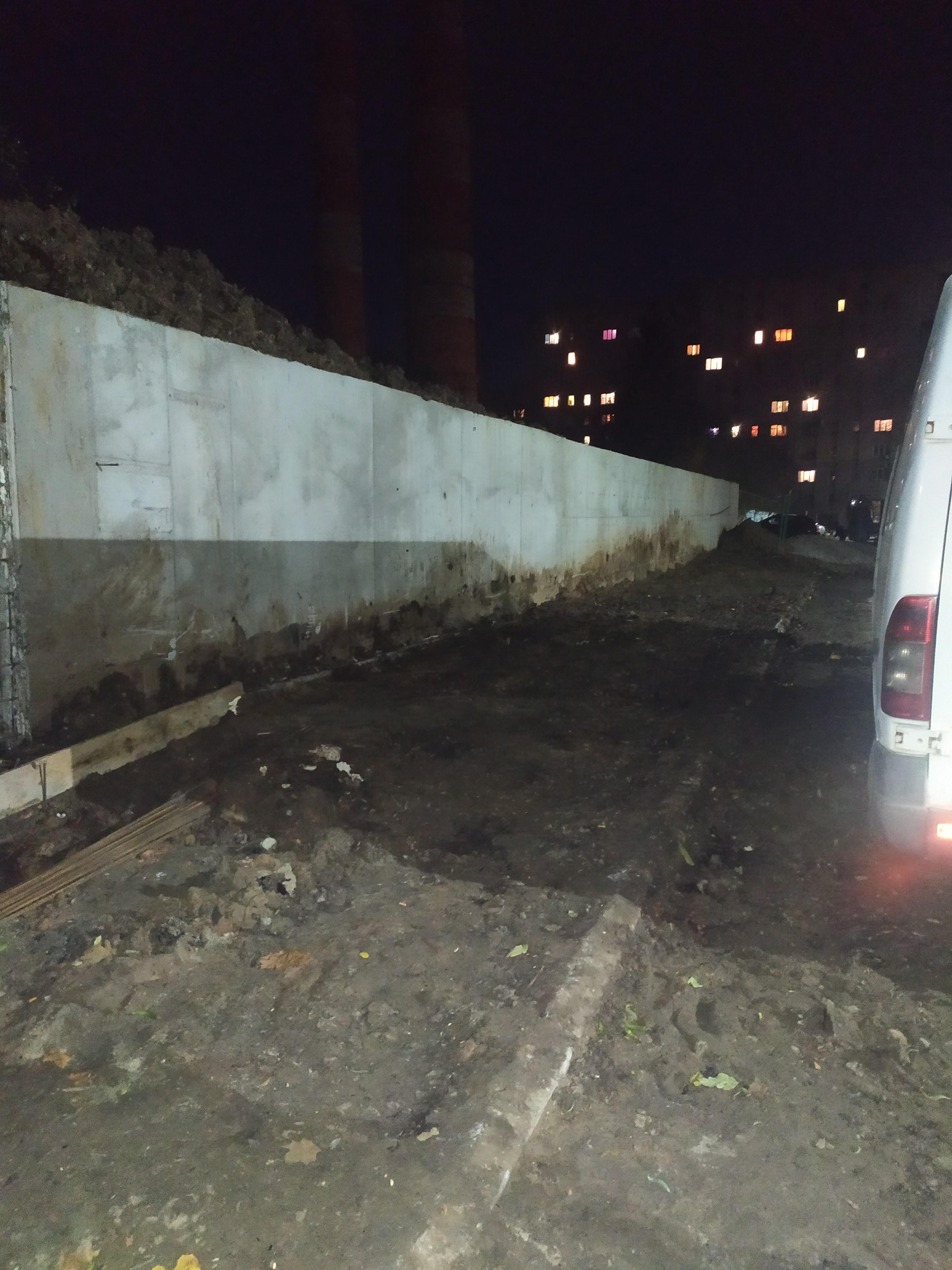 Рятувальна операція: Підпірна стінка на вулиці Стрийській, 103